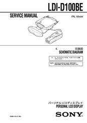 Sony LDI-D100BE Service Manual