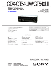 866259_cdxgt54uiw_product sony cdx gt54uiw cd receiver mp3 wma aac player manuals sony cdx gt65uiw wiring diagram at gsmx.co