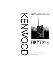 kenwood ubz lf14 manuals rh manualslib com ubZ MBS Kenwood ubZ LF14 Walkie Talkies