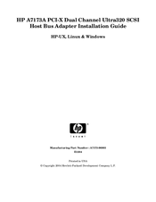 HP A7173A Installation Manual