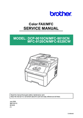 Brother MFC-9120CN Service Manual