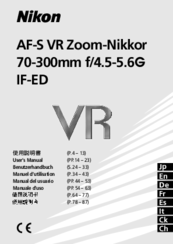 nikon af s vr zoom nikkor 70 300mm f 4 5 5 6g if ed manuals rh manualslib com Operators Manual User Manual PDF
