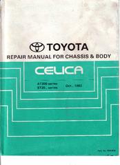 TOYOTA CELICA 1993 AT200 SERIES REPAIR MANUAL Pdf Download