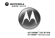 MOTOROLA T505 - MOTOROKR - Speaker Phone User Manual