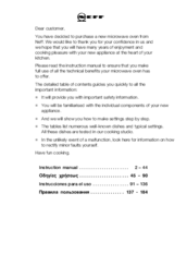 neff microwave oven manuals rh manualslib com neff cooker instruction book neff oven user manual