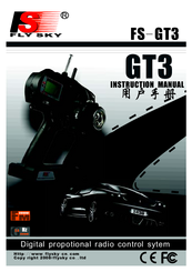 FLY SKY FS-GT3 INSTRUCTION MANUAL Pdf Download