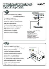 nec np115 series manuals rh manualslib com nec np115 manual pdf proyector nec np115 manual