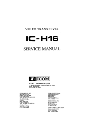 icom user manual download
