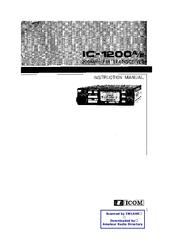 icom ic 402 manuals rh manualslib com