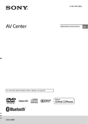890887_xav68bt_product sony xav 68bt manuals sony xav 68bt wiring diagram at alyssarenee.co