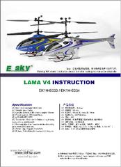 E SKY LAMA V4 INSTRUCTION Pdf Download