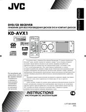 jvc kd avx1 manuals rh manualslib com