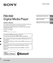 892032_dsxm50bt_product sony dsx m50bt manuals sony dsx s100 wiring diagram at bayanpartner.co
