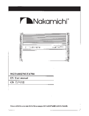 nakamichi ngta704 manuals rh manualslib com Operators Manual Owners Manuals PDF