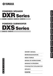 Yamaha Dxr15 Инструкция - фото 4