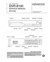 kenwood dvr 5070 dvd av receiver repair manual
