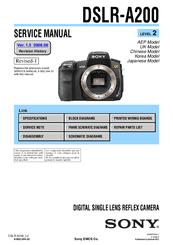 sony dslr a200 dslr a200 manuals rh manualslib com sony alpha a200 instruction manual Sony Alpha DSLR -A290 Image Sample