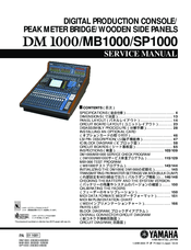 Yamaha MB1000 Service Manual