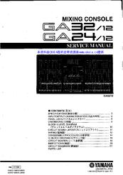 Yamaha GA24/12 Manuals