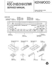 [DIAGRAM_38EU]  Kenwood KDC-316S Manuals | ManualsLib | Kenwood Kdc 316s Wiring Diagram |  | ManualsLib