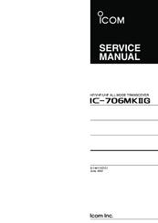 icom ic 706mkiig manuals rh manualslib com ic-706 mkii service manual ic 706mkiig manual