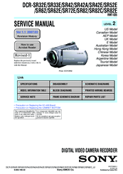 sony handycam dcr sr82 manuals rh manualslib com Handycam DCR Hc32 Manual Sony Handycam User Guide