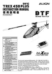 align trex 450 plus instruction manual pdf download rh manualslib com