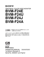 Sony Trinitron BVM-F24J Operation Manual