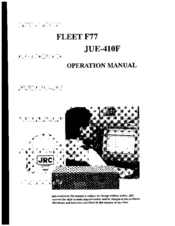 JRC JUE-410F - Operation Manual
