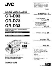 GR-D93 DRIVERS UPDATE