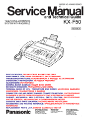panasonic kx f50 manuals rh manualslib com manual de usuario fax panasonic kx-f90 manual de usuario fax panasonic kx-f90