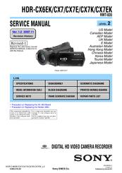 sony handycam hdr cx7 manuals rh manualslib com Sony Handycam HDR- CX260V Review Sony Handycam HDR- CX260V Review