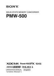 Sony PMW-500 Operation Manual