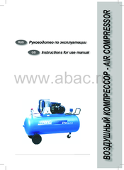 911330_air_compressor_product abac air compressor manuals abac air compressor wiring diagram at arjmand.co