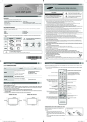 Samsung 5000 Series Quick Start Manual