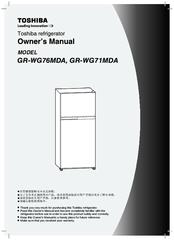 toshiba gr wg71mda manuals rh manualslib com Toshiba LCD Manual toshiba refrigerator service manual pdf