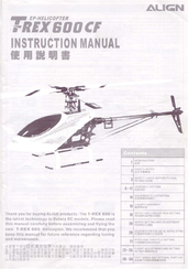 align t rex 600 cf instruction manual pdf download rh manualslib com trex 600 electric manual New T-Rex
