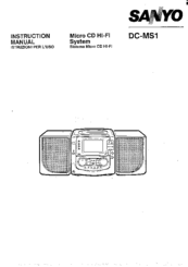 Sanyo DC-MS1 Instruction Manual