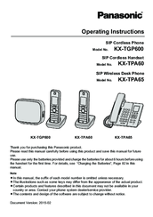instruction manual for panasonic cordless phone
