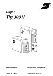 esab origo tig 3001i manuals rh manualslib com