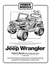 power wheels jeep wrangler manuals rh manualslib com power wheels barbie jeep wrangler manual jeep wrangler power wheels instruction manual