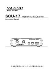 Scu 17 manual