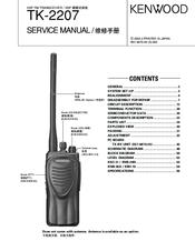 kenwood tk 760 service manual