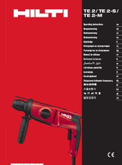 Hilti te25 manual user guide manual that easy to read hilti te 2 e manuals rh manualslib com hilti te 25 service manual hilti te 25 specs fandeluxe Gallery