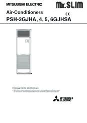 schematics mitsubishi mr slim mitsubishi electric mr.slim psh-3gjha manuals 2004 mitsubishi outlander schematics #15
