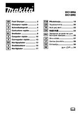 makita dc18rc manuals rh manualslib com makita user manuals uk makita dc18wa user manual