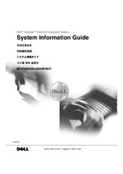 dell latitude e6410 user manual pdf