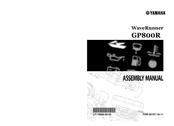 Yamaha WaveRunner GP800R Manuals