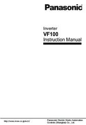Vf100 | power inverter | power supply.