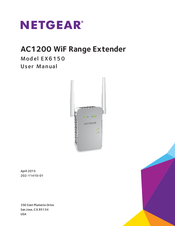 how to find the ip adress on netgear wifi extender